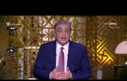 مساء dmc - الأمن ينقذ 21 سورياّ تركهم بعض المحتالين في الصحراء بعد إقناعهم بإمكانية التسلل لمصر
