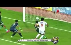 مساء الأنوار - المصري والزمالك .. قمة مبكرة في الدوري