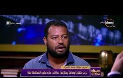 مساء dmc - النائب محمد عطية: منقدرش نلغي البشر ووسائل المواصلات في العواصم هو الحل
