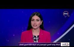 الأخبار - الزمالك يواجه المصري البورسعيدي في الجولة الثالثة للدوري الممتاز
