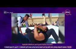 """مساء dmc - تعليق """" إيمان الحصري """" على عرض مصارعة نسائية مصرية فى محافظة """" الشرقية """""""