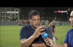 ستاد مصر - تصريحات ك. علاء عبد العال مدرب الداخلية عقب الهزيمة من طلائع الجيش بالدوري