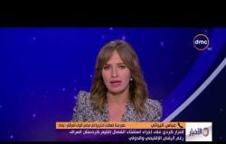 الأخبار - يلدريم : الرد على استفتاء كردستان سيكون له أبعاد دبلوماسية وسياسية واقتصادية