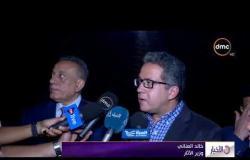 """الأخبار - وزير الأثار والقائم بأعمال السفارة المريكية يتفقدان أعمال تطوير جبانة """" منف """""""