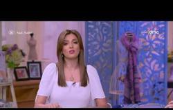 """السفيرة عزيزة - شيرين عفت """" بدأ التقديم في المدارس اليابانية المصرية غداً وبدأ الدراسه يوم 1 أكتوبر"""""""