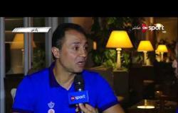 مساء الأنوار - لقاء خاص مع أحمد أيوب المدرب العام للأهلي وحديث عن مواجهة النجم الساحلي القادمة