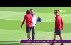 ملاعب ONsport - جولة في أهم الأخبار المصرية والعالمية الرياضية - الأثنين 25 سبتمبر 2017