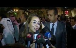 السفارة السعودية بالقاهرة تحتفل بالعيد الوطني الـ 87 للملكة