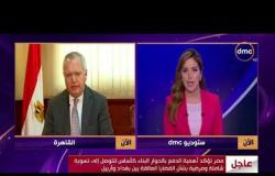 الأخبار - تعقد حملة دعم السفيرة مشيرة خطاب لمنصب أمين عام اليونسكو مؤتمراً صحفياً