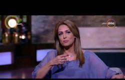 """مساء dmc - النجمة سيمون """" مدينة لمن أكتشفوني واغنية """" تاكسي """" كانت اول فيديو كليب بالوطن العربي"""