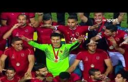 Media On - سر اختفاء دولاب بطولات الأهلى