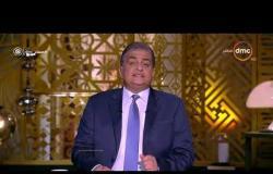 مساء dmc -   مصر والامارات يؤكدان أهمية تضافر جهود الدول العربية والمجتمع الدولي في التصدي للارهاب 
