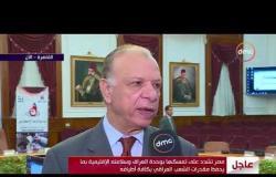 الأخبار - محافظة القاهرة تنظم مؤتمرأ لإستعراض المنظومة الألكترونية للمتابعة الميدانية