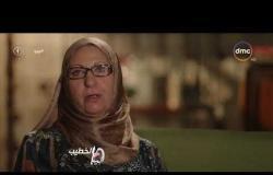 بيبو - شقيقة محمود الخطيب وبنته يحكون عن إصابات الخطيب ... لفينا على مستشفيات مصر كلها