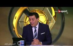 مساء المونديال - من الرباعي الذي ترشحه لقيادة خط دفاع منتخب مصر أمام الكونغو في مباراة حلم المونديال