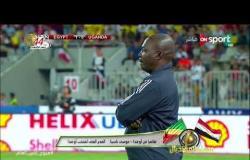 """مساء المونديال - موسى باسينا مدرب أوغندا : """"سنتأهل إلى كأس العالم"""""""