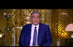 مساء dmc - الخارجية الاسرائيلية   السلام مع مصر استراتيجي وملتزمون بالعلاقات الثنائية  