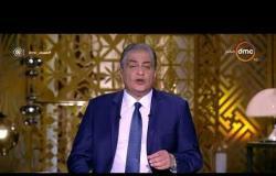 مساء dmc -   آفاق الاقتصاد العالمي   يتوقع ارتفاع معدل النمو في مصر لـــ 6% بحلول 2022  