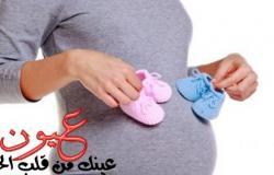 في شهورك الأخيرة من الحمل.. احذري النوم على ظهرك