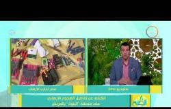 """8 الصبح - الكشف عن تفاصيل الهجوم الإرهابي على منطقة """" البنوك """" بالعريش"""