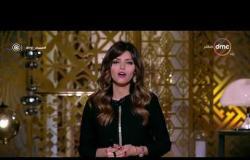 برنامج مساء dmc مع إيمان الحصري - حلقة الأثنين 16-10-2017 لقاء مع مفتي الديار المصرية