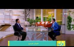 8 الصبح - كابتن / حسام البدري : عمرو مرعي لاعب متميز له كل الإحترام