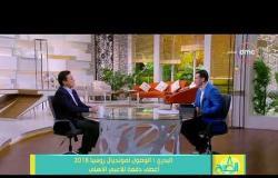 8 الصبح - كابتن / حسام البدري : وليد سليمان وعبد الله السعيد جاهزان للمشاركة في مباراة النجم الساحلي
