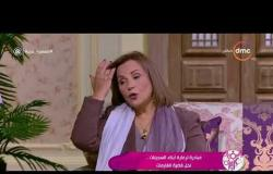 """السفيرة عزيزة - الكاتبة الصحفية نوال مصطفى """" هنحول السجين الي قوة بشرية وعمالة رخيصة الثمن """""""