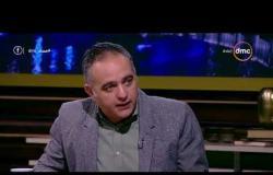 """مساء dmc - المنتج / محمد حفظي """" في غياب في تنسيق صناعة السينما ..ولابد من وجود عمل جماعي """""""
