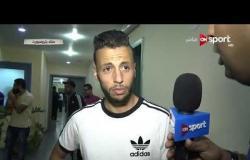 ستاد مصر - لقاء مع طارق طه لاعب سموحة عقب الفوز على الزمالك بثلاثية