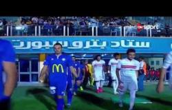 1ستاد مصر - نيبوشا وستراكا .. من يفوز بطوق النجاة ؟