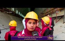 مساء  - dmc مع أسامة كمال - حلقة الخميس 19-10-2017 - ( حقوق الإنسان .. وكيف تدار السجون فى مصر؟ )