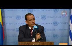 الأخبار - ولد الشيخ يصل السعودية اليوم لعرض أبرز محاور مبادرته الجديدة لحل الأزمة اليمنية
