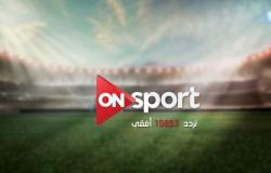 ON Sport HD Live Stream |  HD البث المباشر لقناة اون سبورت