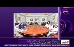 الأخبار - الرئيس السيسي يبحث فى إجتماع وزيري الدفاع والداخلية تطورات حادث الواحات