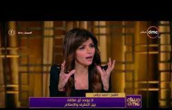 مساء dmc - الشيخ/ أحمد تركي: كافة الجماعات المتطرفة خرجت من عباءة الإخوان