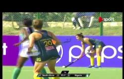 مباراة جنوب إفريقيا و نيجيريا ضمن بطولة أمم إفريقيا للهوكى سيدات