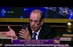مساء dmc - نقيب الاعلاميين | أقدر مكانة مكرم محمد ونقابة الاعلاميين لم تعتدي علي اختصاصات احد |