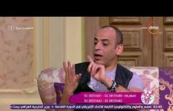 السفيرة عزيزة - د/ إيهاب عوض - هل نظرة الرجل المصري للمرأة المصرية ظلمة ؟