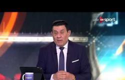 مساء الأنوار: آخر أخبار نادي الزمالك .. الإثنين 23 أكتوبر 2017