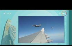 8 الصبح - طائرات الرافال تستقبل طائرة الرئيس السيسي في سماء فرنسا ترحيباً بزيارته لفرنسا