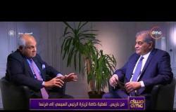 مساء dmc - هنري بوميران | أتمنى استمرار الوفاق بين فتح وحماس ويجب أن ننتظر لنرى ما سيحدث |