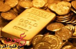 سعر الذهب اليوم الإثنين 6 نوفمبر 2017 بالصاغة فى مصر