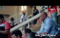 حفل تكريم المنتخب - بريزنتيشن.. كرة القدم المصرية على طريق العالمية