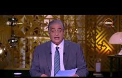 """مساء dmc -   الرئيس السيسي يشارك الشباب وقيادات الدولة في ماراثون بعنوان """" الجميع من أجل السلام """