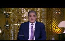 """برنامج مساء dmc مع أسامة كمال - الاربعاء 15-11-2017 لقاء مع حسين الشبكشي """"رجل أعمال سعودي"""""""