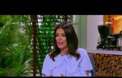 8 الصبح - إنجي المقدم : تسترجع ذكرياتها مع رامي رضوان في برنامج مساءك سكر زيادة