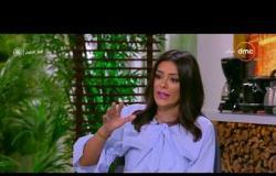 8 الصبح - إنجي المقدم : تتحدث عن دراستها لعلم النفس وكيف تستخدمه في حياتها اليومية