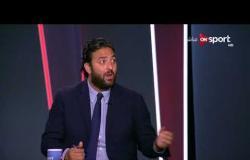 تصفيات أوروبا للمونديال - ميدو يتحدث عن أسباب إخفاق المنتخب الإيطالي وعدم تأهله للمونديال