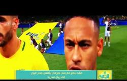 8 الصبح - حوار مع الناقد الرياضي مروان الشافعي عن الكرة الأوروبية وقرعة كأس العالم